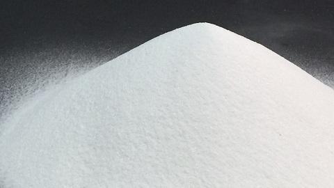 2.4reanjoy precipited calcium carbonate